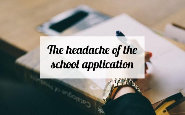 school-application