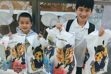 boys-pokemon-center-bags